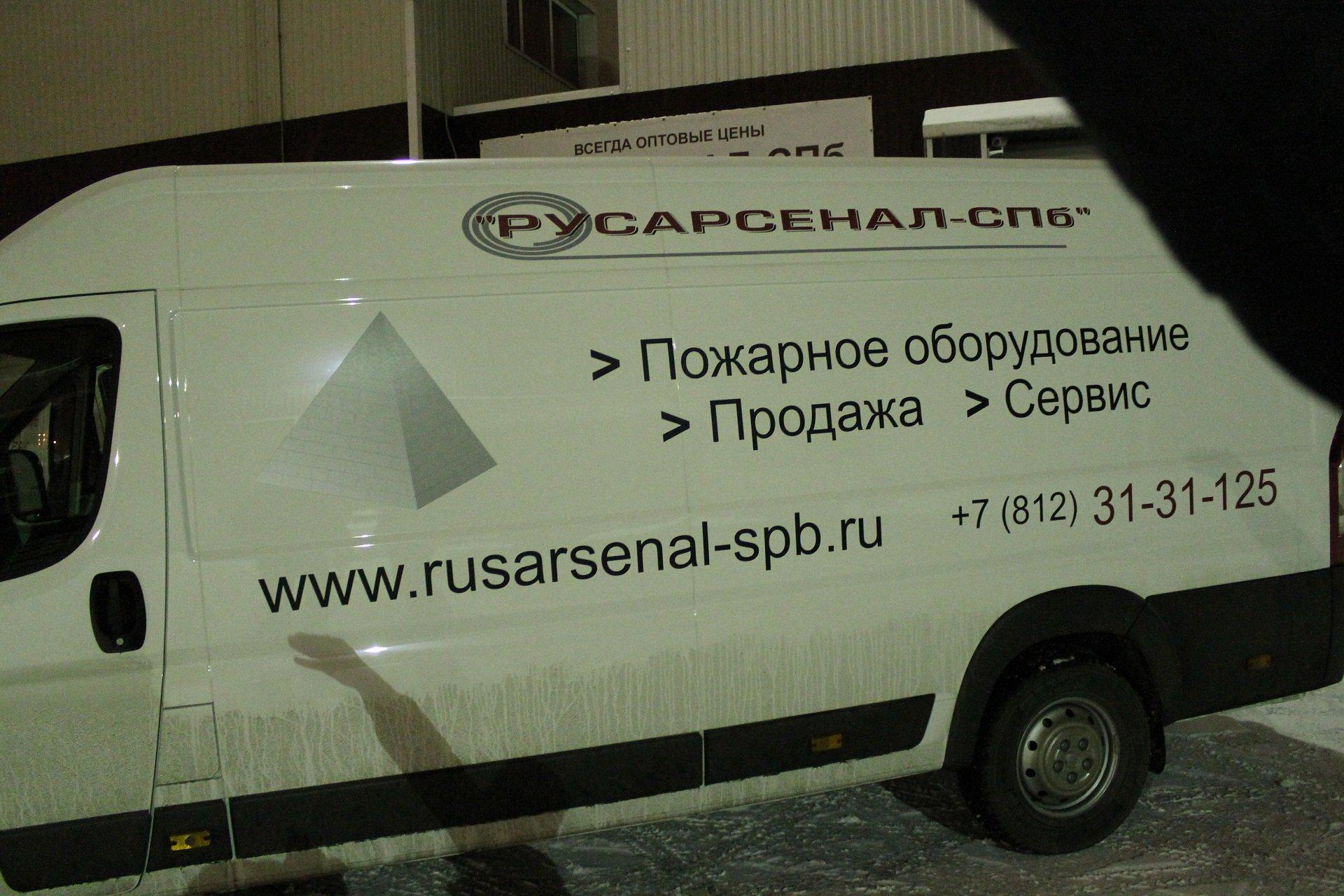 1386506194_rus-arsenal-mashina-2-1920