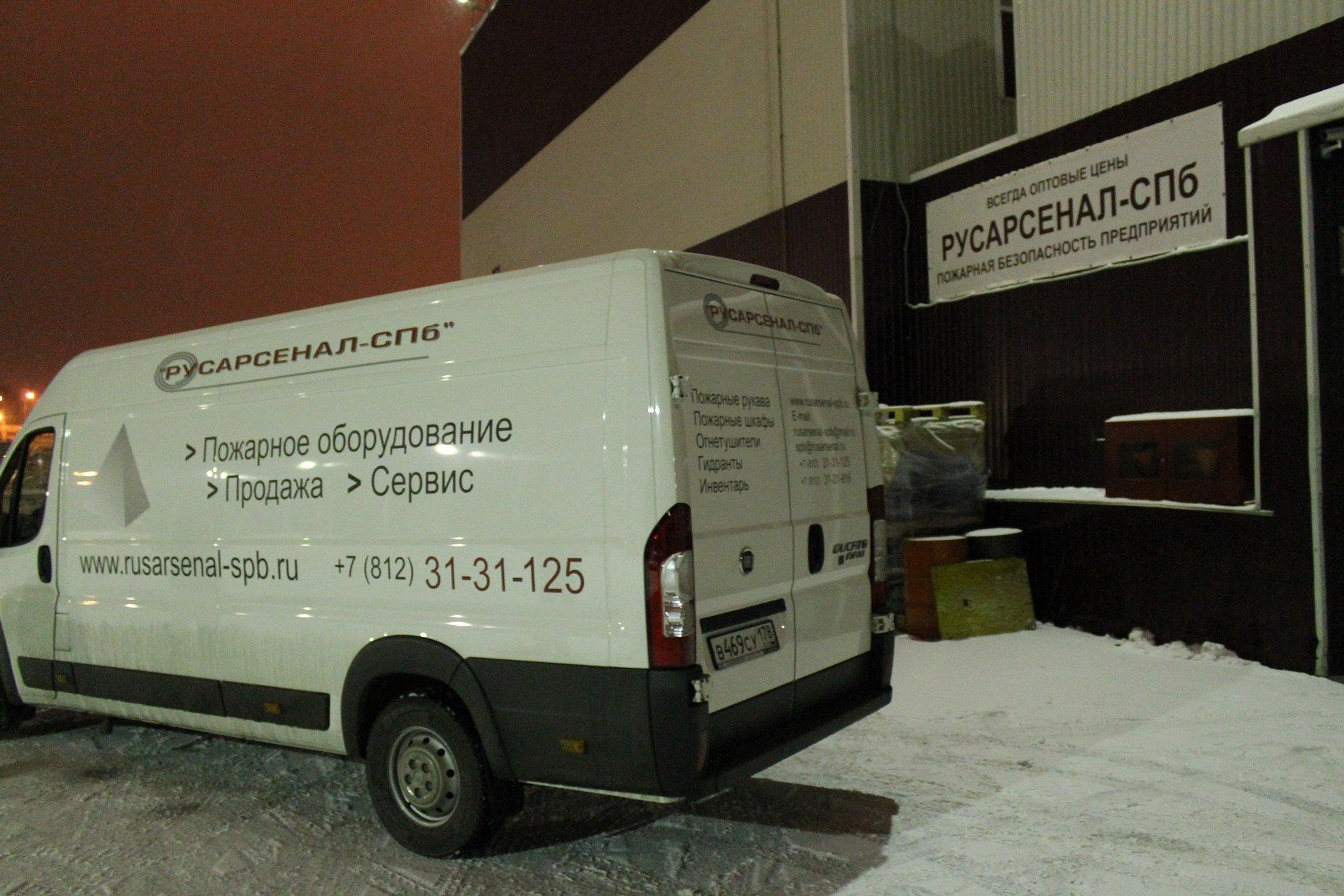 1386506260_rus-arsenal-mashina-3-1920